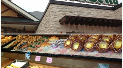 Photo of Bakery 石窯パン工房パパベル高松店 at 多肥下町1529-1, 高松市 761-8075, Japan