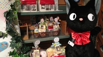 Photo of Toy / Game Store どんぐり共和国 at 帯屋町(アベニュービル2f), 高知市, Japan