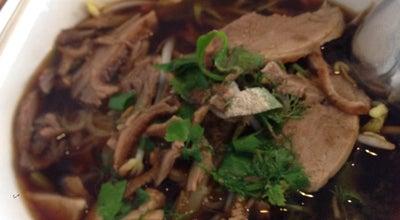 Photo of Asian Restaurant ก๋วยเตี๋ยวเป็ดนายชัย at Thailand