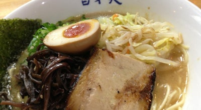 Photo of Ramen / Noodle House 百才笑 at 弘栄2-25, 知立市 472-0034, Japan