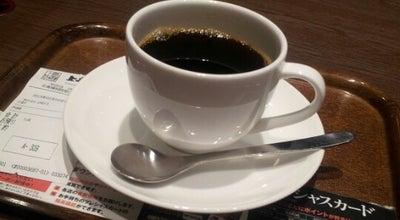 Photo of Coffee Shop 上島珈琲店 町田店 at 原町田6-10-7, 町田市 194-0013, Japan