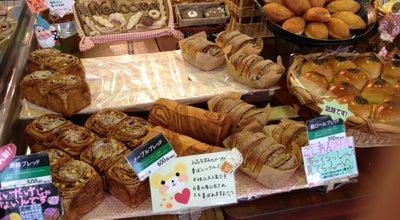 Photo of Bakery シベールの杜 天童店 at 鍬ノ町1-3-18, 天童市 994-0022, Japan
