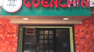 Photo of Asian Restaurant Goenchin at Mandovi, Panjim 403001, India