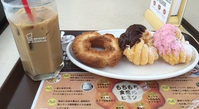 Photo of Donut Shop ミスタードーナツ 秩父ショップ at 野坂町1-20-13, 秩父市, Japan