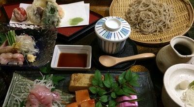 Photo of Ramen / Noodle House 蕎麦切り ぜん慶 at 鳥追町5-15, 薩摩川内市 895-0024, Japan