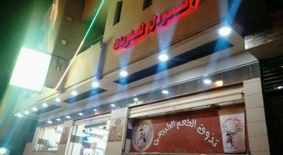 Photo of Donut Shop السمؤال للحلويات at Sudan