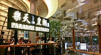 Photo of Dumpling Restaurant Paradise Dynasty 樂天皇朝 at #03-32 Changi Airport Terminal 3 819663, Singapore