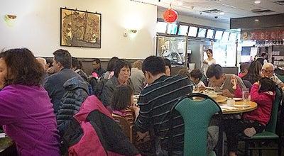 Photo of Chinese Restaurant Mark's Duck House at 6184 Arlington Blvd, Falls Church, VA 22044, United States
