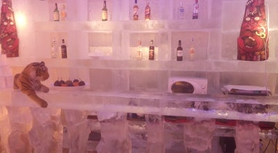 Photo of Hotel Bar Lobby Bar at Haerbin, He, China