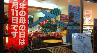 Photo of Cupcake Shop 洋菓子工房エトワール at 東園田町5-41, 尼崎市 661-0953, Japan