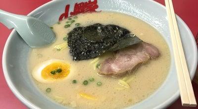 Photo of Ramen / Noodle House 山岡家 北広島店 at 新富町西1丁目1-27, 北広島市 061-1127, Japan