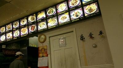 Photo of Chinese Restaurant Hop Hing at 5630 Wallings Rd, North Royalton, OH 44133, United States