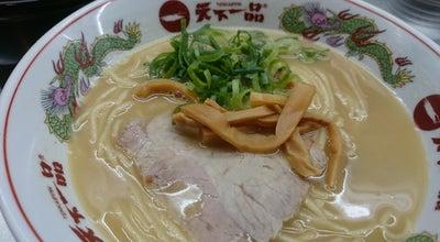 Photo of Ramen / Noodle House 天下一品 光吉インター店 at 大字宮崎696-1, 大分市, Japan