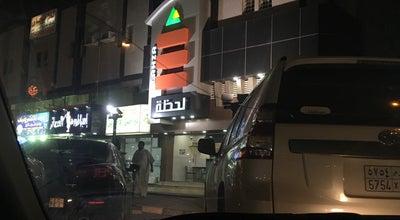 Photo of Diner Lahza | لحظة at Omar Bin Al Khattab St, Dammam, Saudi Arabia