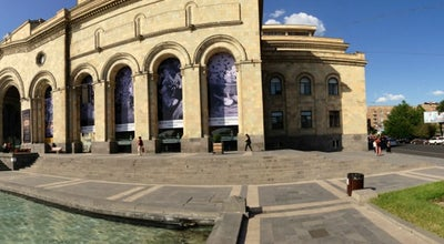 Photo of Art Gallery National Gallery of Armenia | Հայաստանի Ազգային Պատկերասրահ at Republic Square, Yerevan 0010, Armenia
