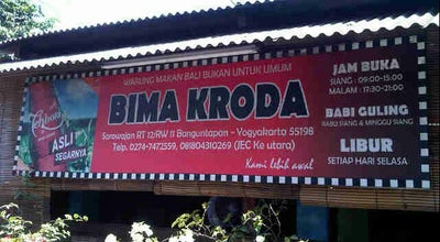 Photo of BBQ Joint Warung Makan Bali Bima Kroda at Sorowajan Rt 12 Rw 11, Bantul 55198, Indonesia