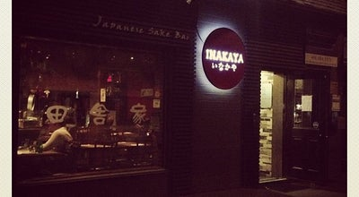 Photo of Japanese Restaurant Inakaya at 126 Willowdale Ave., North York, ON M2N 4Y2, Canada