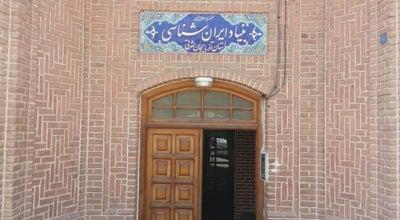 Photo of History Museum خانه شربت اوغلی at ششگلان, tabriz تبریز, Iran