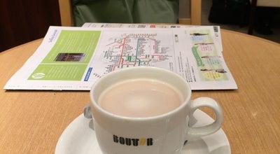 Photo of Coffee Shop ドトールコーヒーショップ 西武入間ペペ店 at 河原町2-1, 入間市 358-0008, Japan