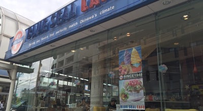 Photo of Ice Cream Shop BLUE SEAL CAFE 国分寺店 at 東元町2-20-7, 国分寺市 185-0022, Japan