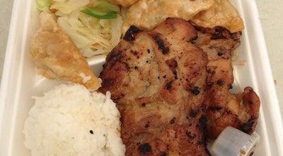 Photo of Korean Restaurant Pearl's Korean BBQ at 275 W Kaahumanu Ave, Kahului, HI 96732, United States