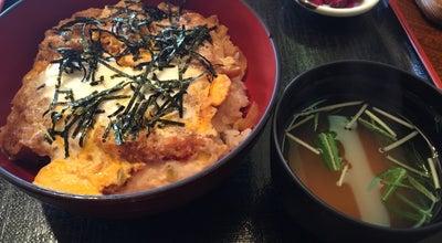 Photo of Japanese Restaurant 喜多蔵 at ときわ町4-26-26, 苫小牧市, Japan