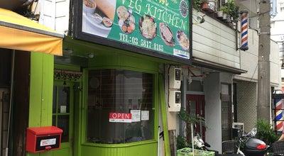 Photo of Vegetarian / Vegan Restaurant Veg Kitchen ベジキッチン at 台東3-44-8, 台東区 110-0016, Japan