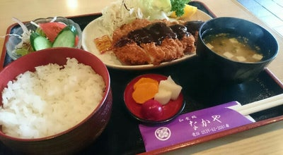 Photo of Japanese Restaurant 和食処 なかや at 上野部1649-1, 磐田市 438-0111, Japan