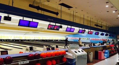 Photo of Bowling Alley アピナボウル 松本城山店 at 蟻ヶ崎1-6-21, 松本市 390-0861, Japan