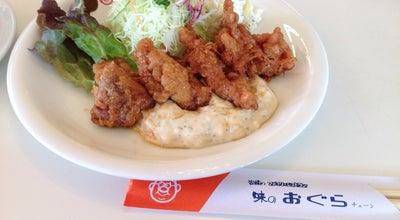 Photo of Diner キッチンおぐら 出北店 at 出北2-14-24, 延岡市, Japan
