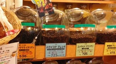 Photo of Coffee Shop 豆香房 神保町店 MAMEKOHBOH at 神田神保町1-39-9, 千代田区 101-0051, Japan