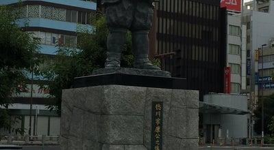 Photo of Outdoor Sculpture 徳川家康公之像 at 葵区黒金町, 静岡市 420-0851, Japan