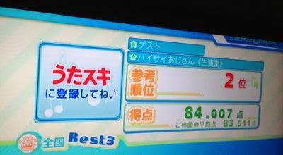 Photo of Karaoke Bar カラオケマッシュ 小樽駅前店 at 稲穂2-10-8, Otaru 047-0032, Japan