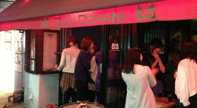 Photo of Bar OGGI DOMANI at 青葉区中央1-8-33, 仙台市 980-0021, Japan
