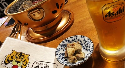 Photo of BBQ Joint 新居浜ホルモン タイガー 本署前 at 久保田町3-1-20, 新居浜市 792-0026, Japan