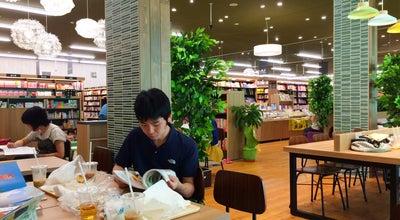 Photo of Bakery ベルパルレ 川東店 at 郷1丁目1-3, 新居浜市, Japan