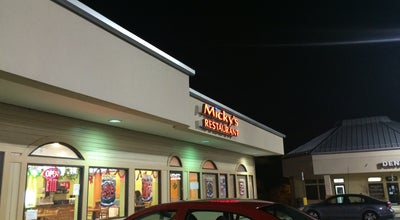 Photo of Chinese Restaurant Micky's at 18204 Contour Rd, Montgomery Village, MD 20877, United States