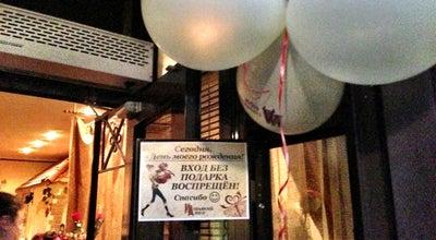 "Photo of Italian Restaurant Итальянский дворик ""Первый"" at Ул. Кропоткина, 10а, Воронеж, Russia"