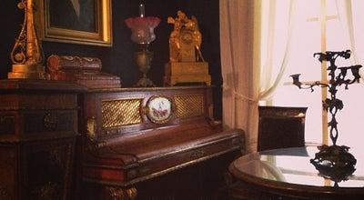 Photo of History Museum Воронежский областной краеведческий музей at Ул. Плехановская, 29, Воронеж, Russia