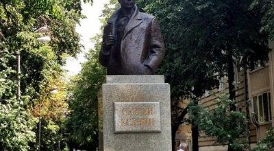 Photo of Monument / Landmark Памятник Есенину at Ул. Кардашова, Воронеж, Russia