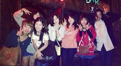 Photo of Bar Reggae bar at China