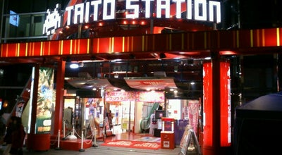 Photo of Arcade タイトーステーション 福岡天神店 at 中央区天神2-6-35, 福岡市 810-0001, Japan