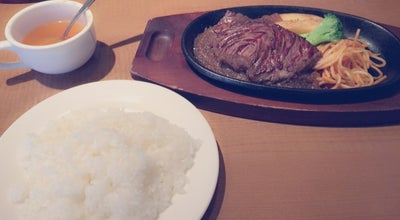 Photo of Steakhouse ステーキ宮 いわき店 at 平字堂の前20, いわき市 970-8026, Japan