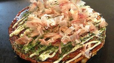 Photo of Japanese Restaurant 道とん堀 福生本店 at 志茂136-1, 福生市 197-0023, Japan