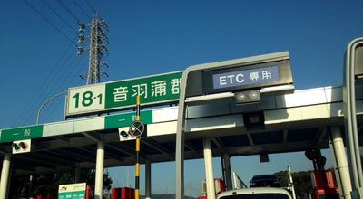 Photo of Toll Plaza 音羽蒲郡IC at 長沢町山之田2, 豊川市 441-0203, Japan
