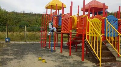 Photo of Playground Площадь Маяковского at Пл.маяковского, Калуга, Russia
