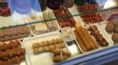 Photo of Food Frituur Het Engels Hof at Noordlaan 5a, Torhout 8820, Belgium