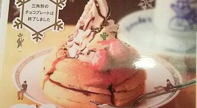 Photo of Cafe コメダ珈琲 ヨシヅヤ津島北テラス店 at 片岡町60, 津島市, Japan