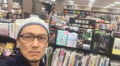 Photo of Bookstore 未来屋書店 イオンモール木更津店 at 木更津市, Japan