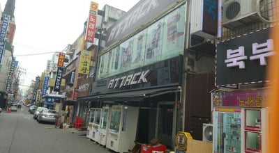 Photo of Arcade 어택 게임장 at 원미구 부천로29번길 20, 부천시, South Korea